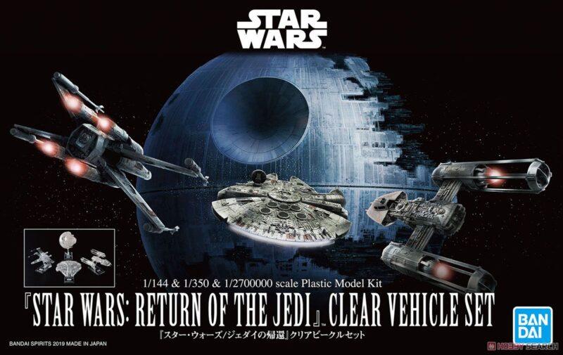 Return of the Jadi clear vehicle set Bandai - boxart