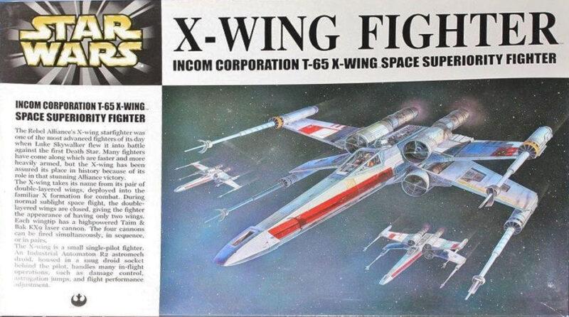 Boîtage X-Wing Finemolds 1/72