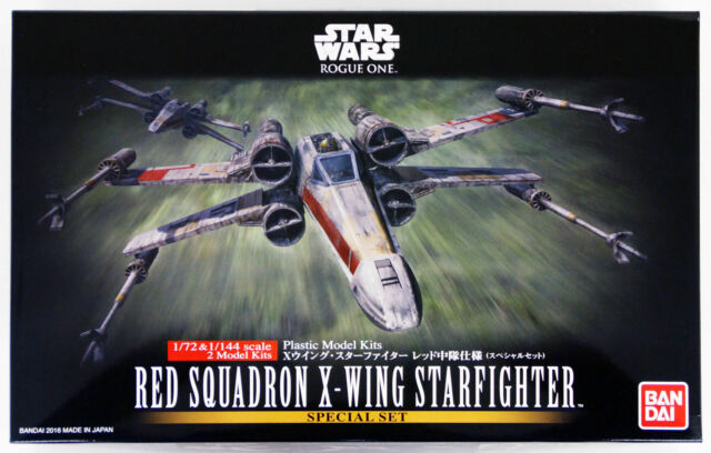 modèles de X-Wing de chez Bandai  : red squadron starfghters set