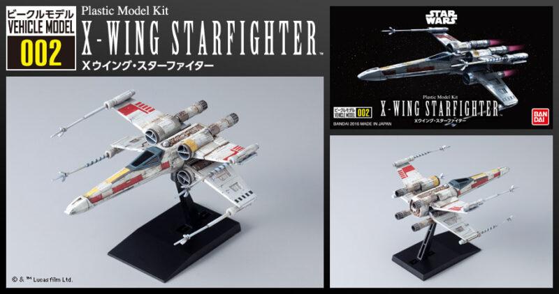Modèle s de X-Wing 1/144 Bandai - boxart