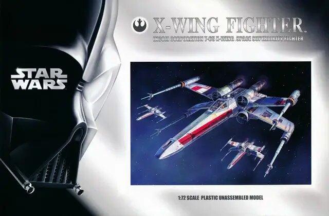 Maquette de X-Wing FineMolds : reboîtage 2004