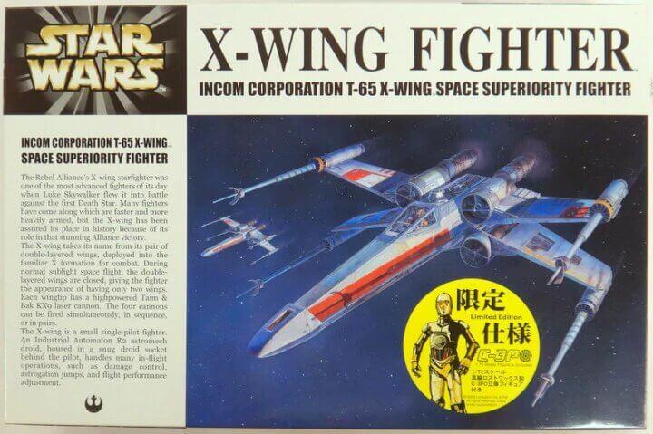Maquette de X-Wing FineMolds C3PO gold